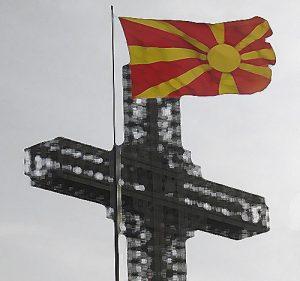 Foto - Ein Dienstag in Skopje