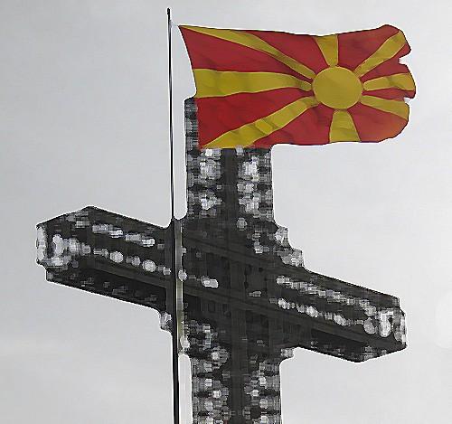Ein Dienstag in Skopje (Kurzgeschichte)